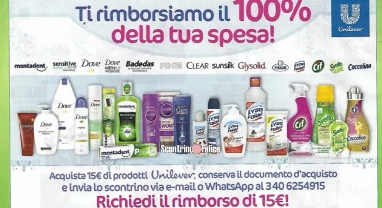 Spendi e Riprendi Unilever Ti rimborsiamo il 100% della tua spesa