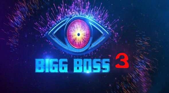 Bigg Boss Telugu Vote Season 3 Online Voting Without Hotstar