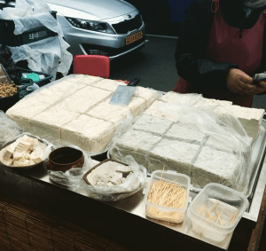 Delicious tofu from a street vendor. SO. Good.