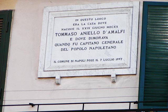 Casa di Tommaso Aniello da Amalfi (Masaniello)