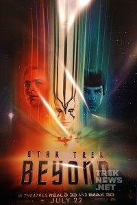 star-trek-beyond-fan-event-poster