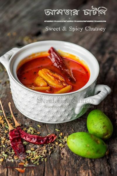 Amrar Chutney | Amra Chatni | Sweet Spicy Wild Mango Chutney