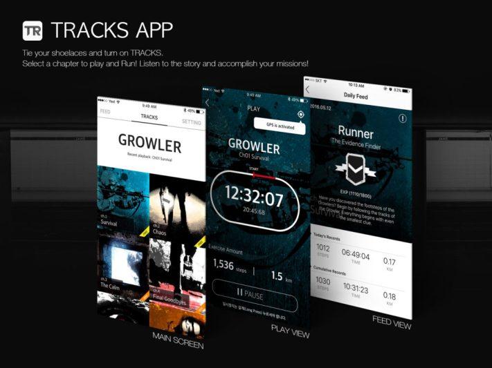 tracks_application