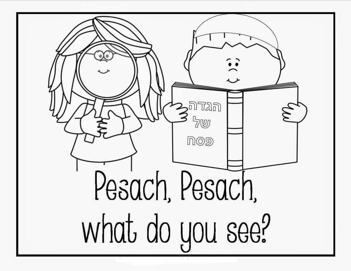 Free Printable Passover Coloring Pages Pesach Coloring Sheets