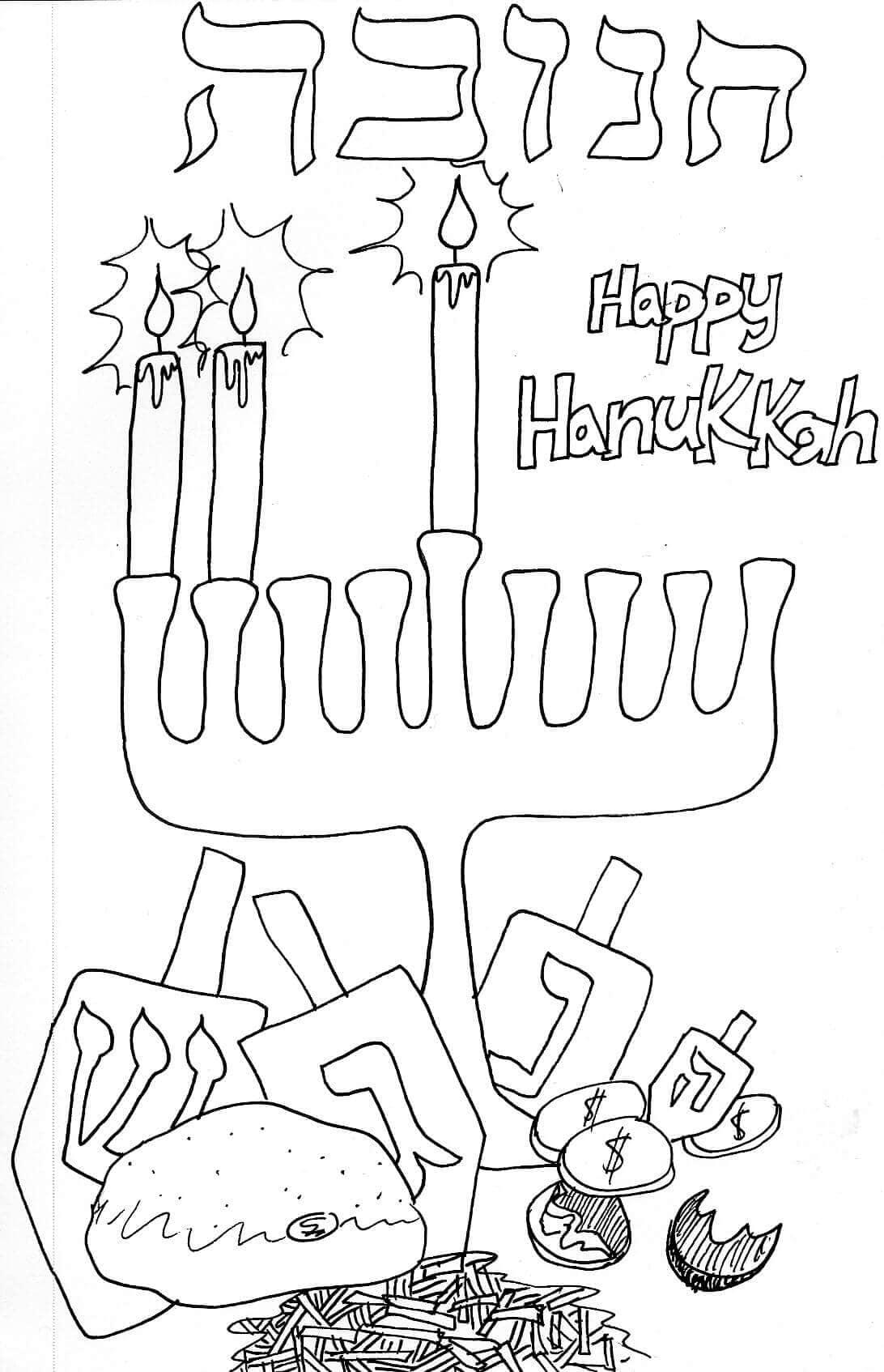 30 Free Hanukkah Coloring Pages Printable