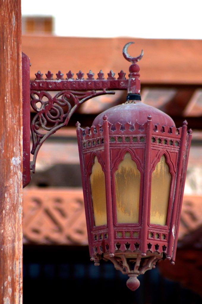 The Arab lamp
