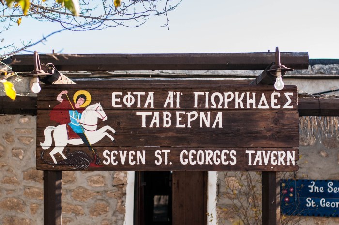 The outside of the taverna