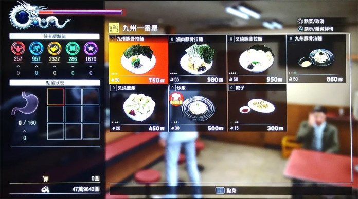 Yakuza 6 Ramen Shop Screenshot.