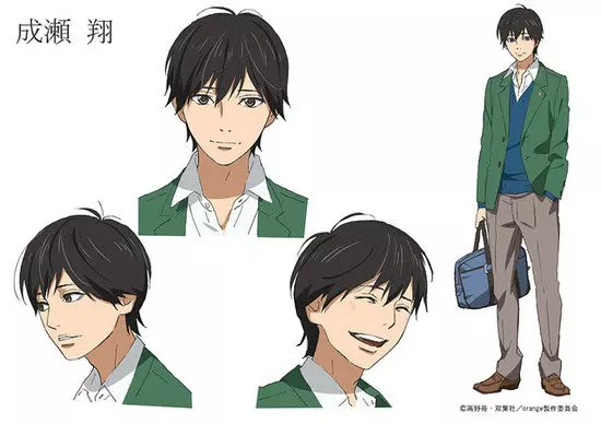 Kakeru Naruse, Orange.