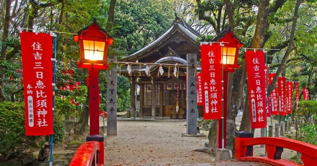 5 Shinto Myths Retold.