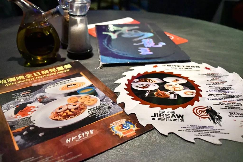 Ocean Park Halloween Fest 2017 festive menus . (恐懼斗室主題套餐)