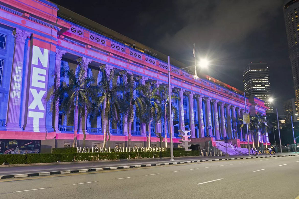 Light to Night Festival 2018 - National Gallery Singapore City Hall Wing.