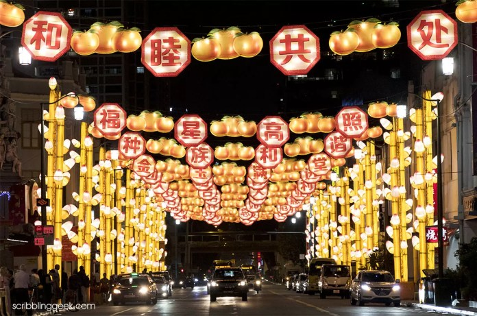 South Bridge Road Chinese New Year 2018 Street Decorations.