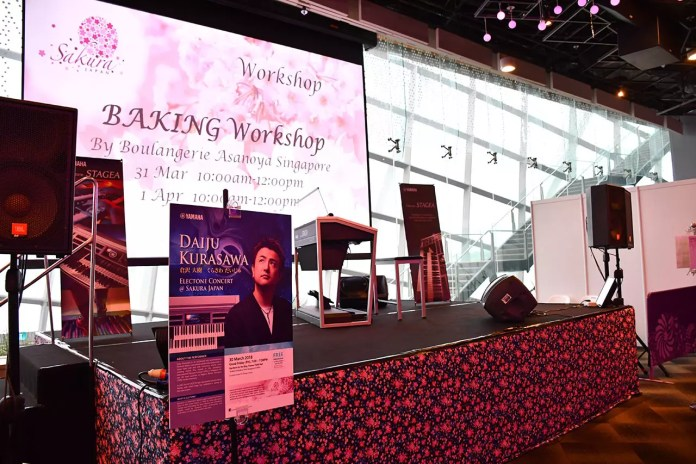 Electone Performance at Gardens by the Bay, Singapore.