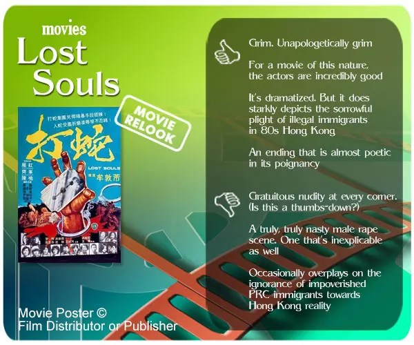 Lost Souls (打蛇) review - 4 thumbs up and 3 thumbs down.
