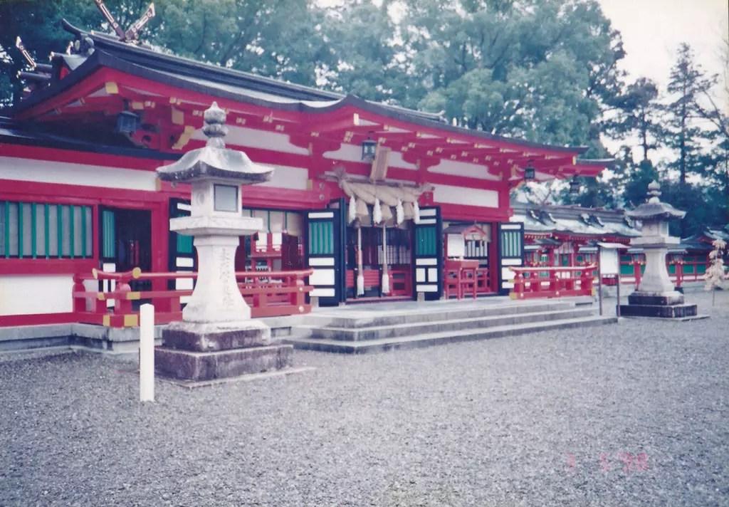 Shingu Taisha (1998)