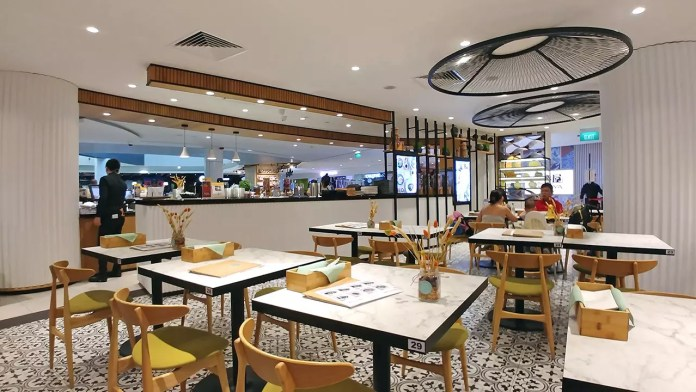 Taiwanese Food at Plaza Singapura