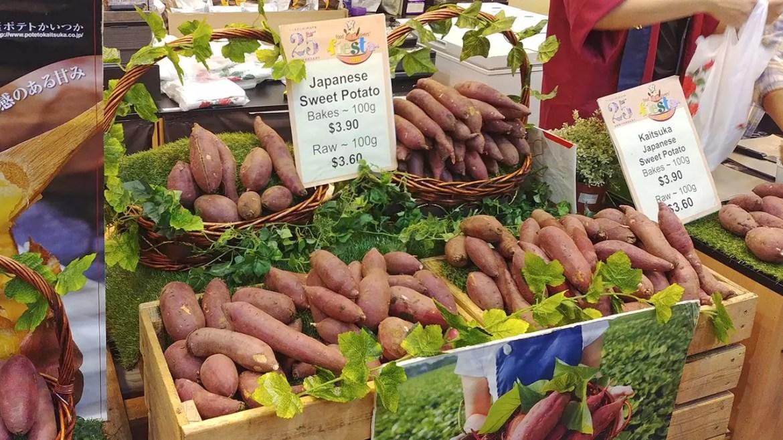 Japanese Sweet Potato on sale at Takashimaya Food Lovers' Fiesta 2018.