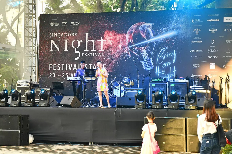 Festive Village Stage | Singapore Night Festival 2018
