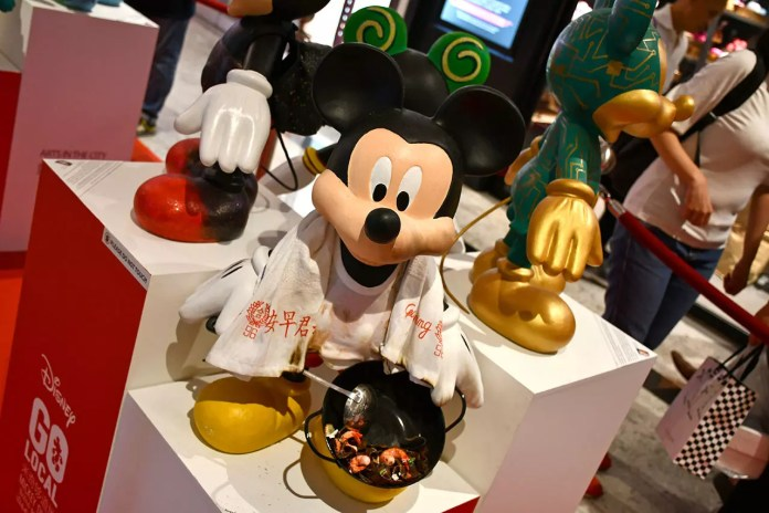 Zi Char Mickey Mouse