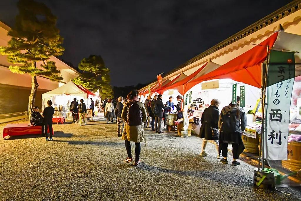 Nijo Castle Sake Exhibition Area