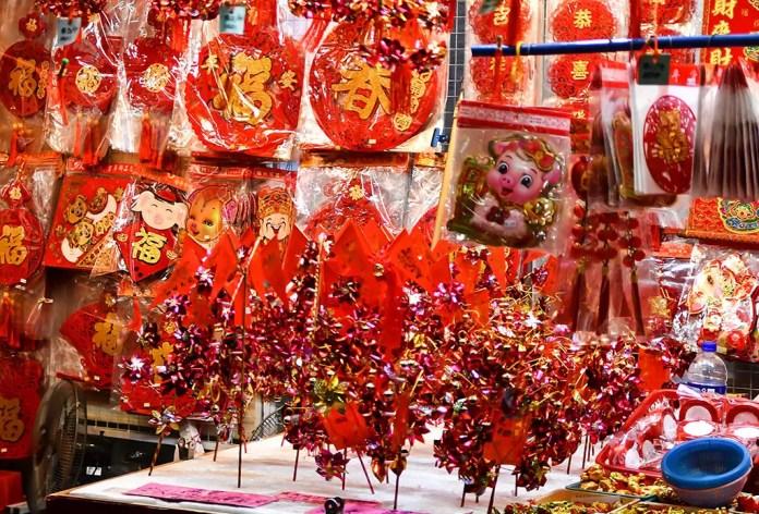 Chinatown Festive Street Bazaar 2019 Decorations Stall.