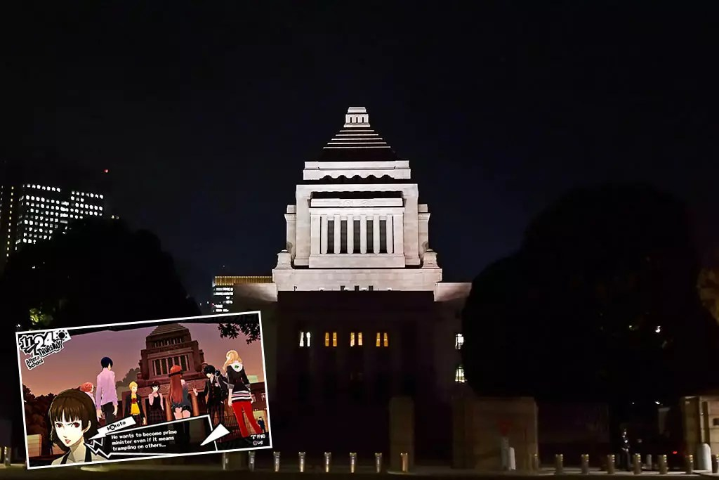 Persona 5 Tokyo Attractions   National Diet Building