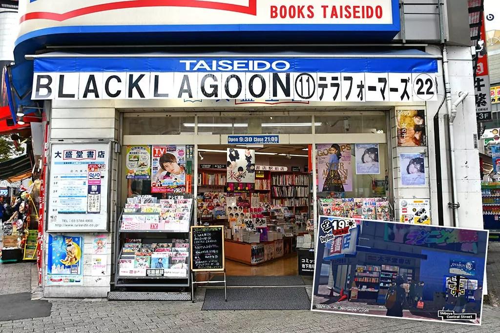 Persona 5 Shibuya Sights | Shibuya Center Gai Taiseido Bookstore