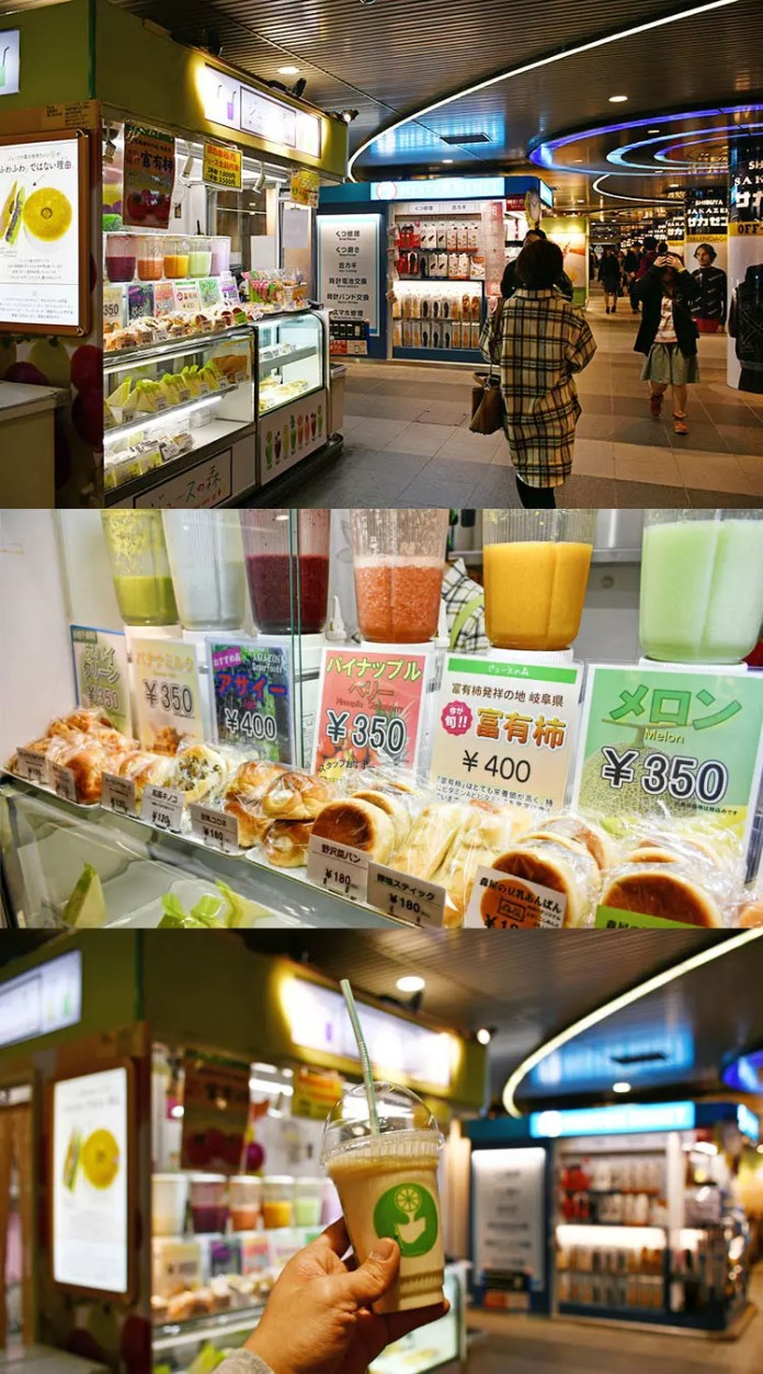 Persona 5 Shibuya Sights | Shibuya Station Drinks Store