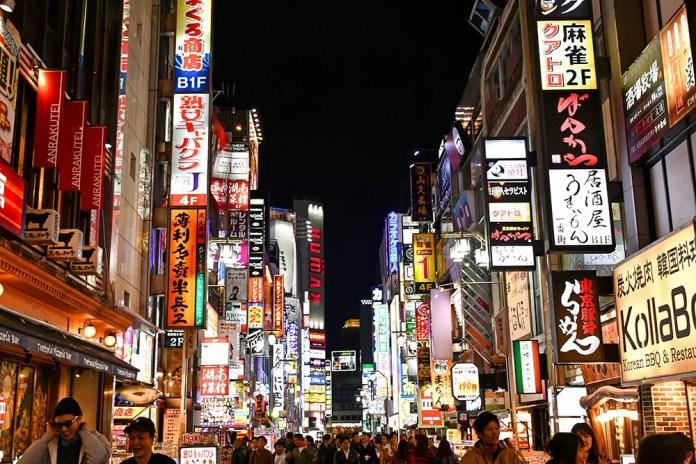 Kamurocho, Tokyo.