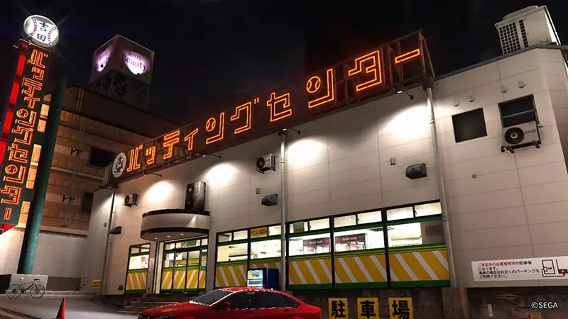 Yoshida Batting Center, Kamurocho.