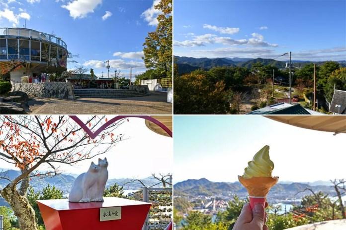 Onomichi Senkoji Park Attractions.