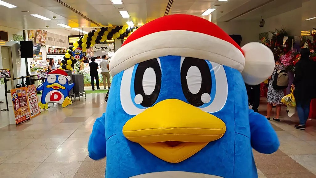 Don Don Donki Penguin in Singapore.