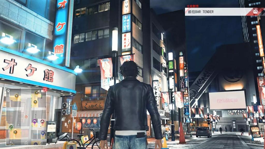 Yakuza Spin-off: Judgment.