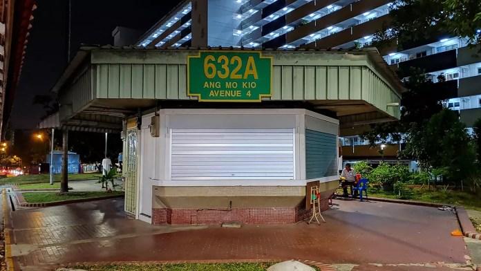 Ang Mo Kio Block 632A