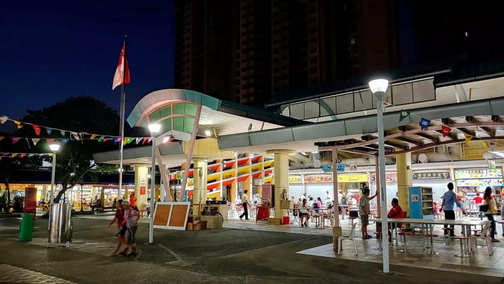 Keban Baru Food Centre.