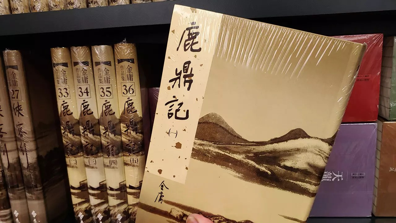 7 Must Read Classic Wuxia Novels