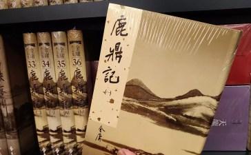 7 Must Read Classic Wuxia Novels