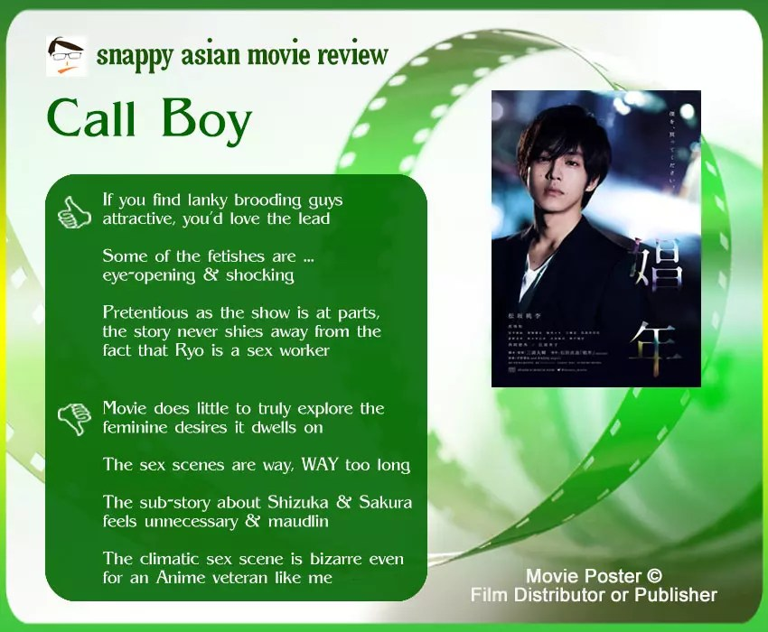 Call Boy (娼年) Review: 3 thumbs-up and 4 thumbs-down.