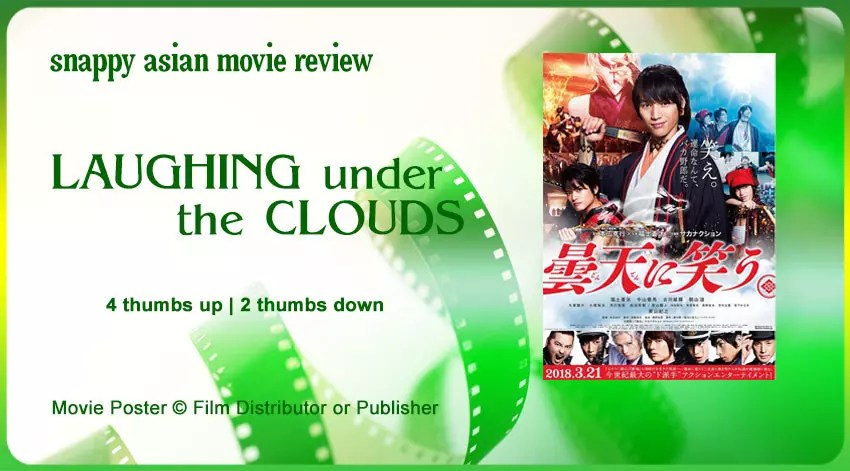 Laughing Under the Clouds Review