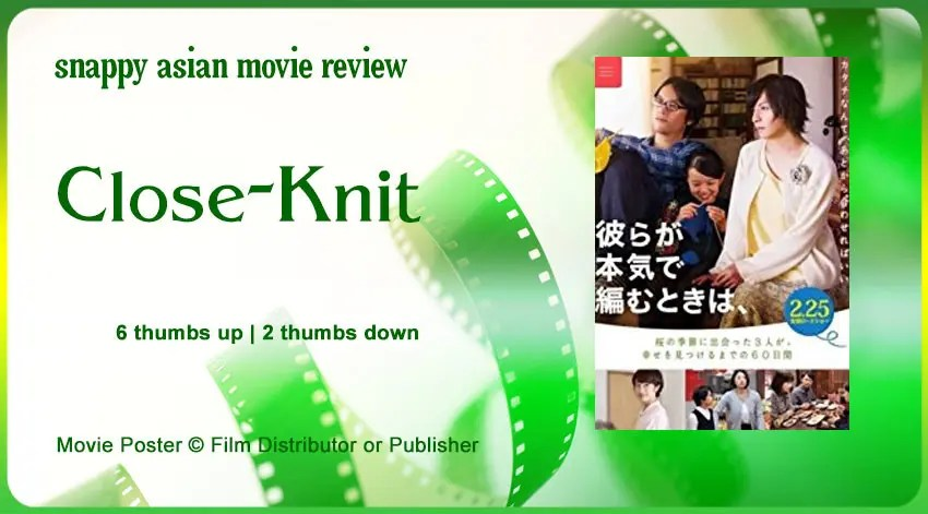 Close-Knit Review