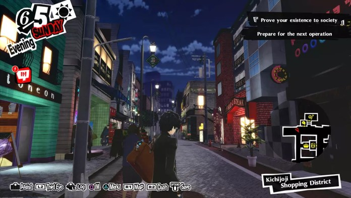 Persona 5 Royal Kichijoji Night