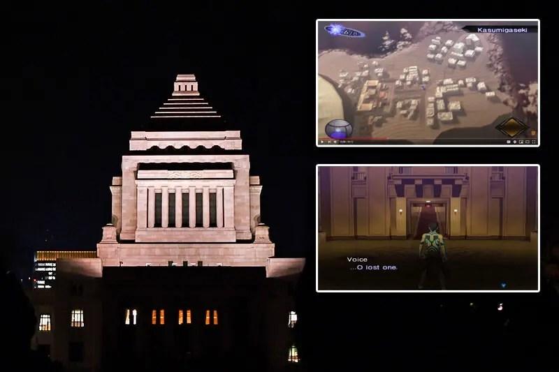 Shin Megami Tensei III Nocturne National Diet Building