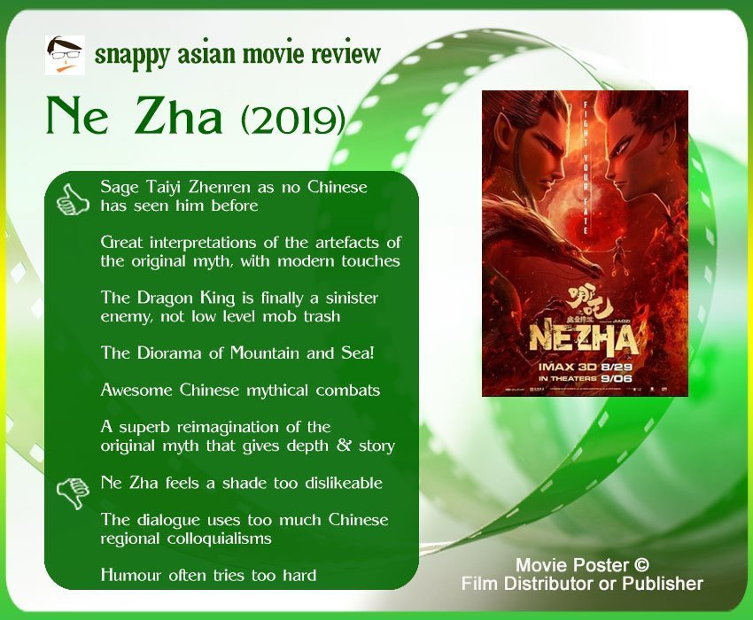 Ne Zha 2019 (哪吒之魔童降世) Review: 6 thumbs-up and 3 thumbs-down.