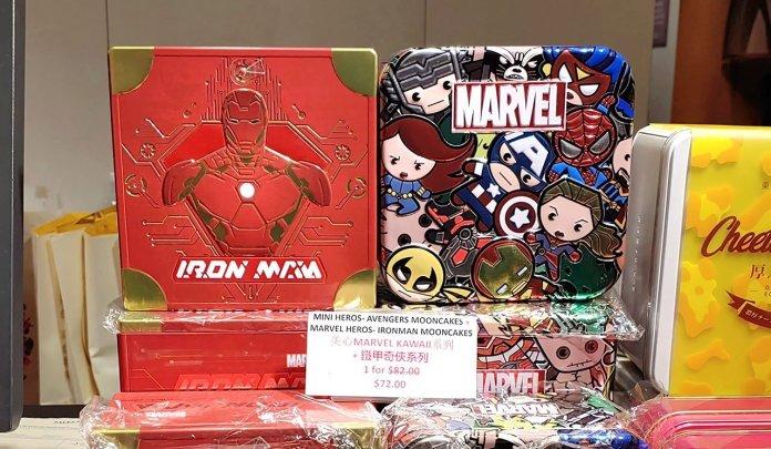 Mei Xin Avengers Mooncakes.