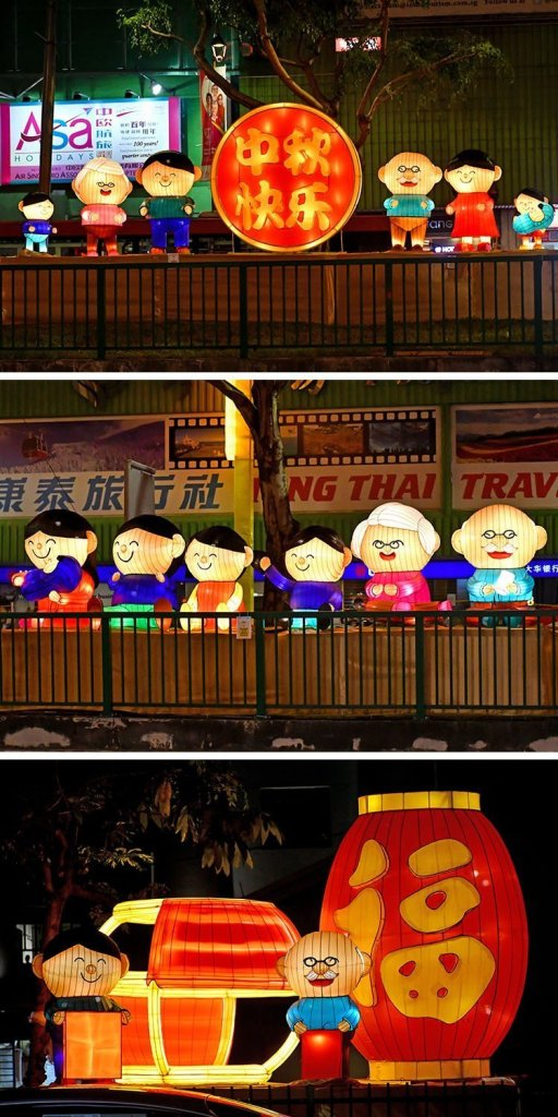 Chinatown Lantern Festival 2020.