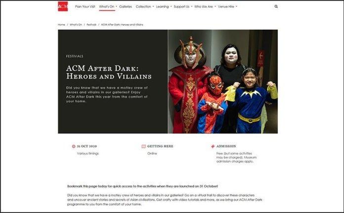 ACM After Dark 2020.