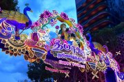 Little India Deepavali Light-Up 2020, Singapore