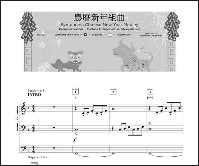 農曆新年組曲 電子琴琴譜下載 | Symphonic Chinese New Year Medley Yamaha Electone Sheet Music