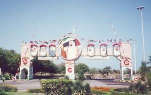 Abu Dhabi - 7 Emirates